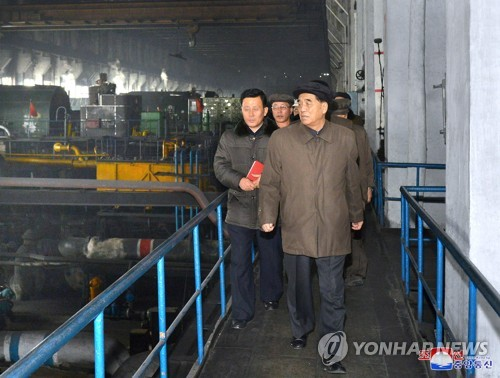 NK PM inspects power plant