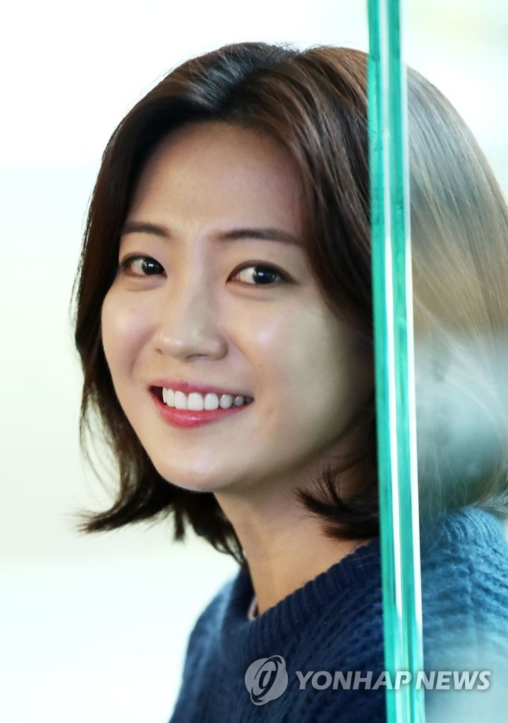 Actress An Ji-hyun