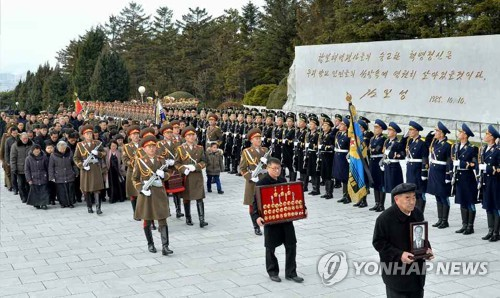 NK funeral for senior official