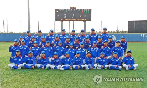 S. Korean youth baseball team
