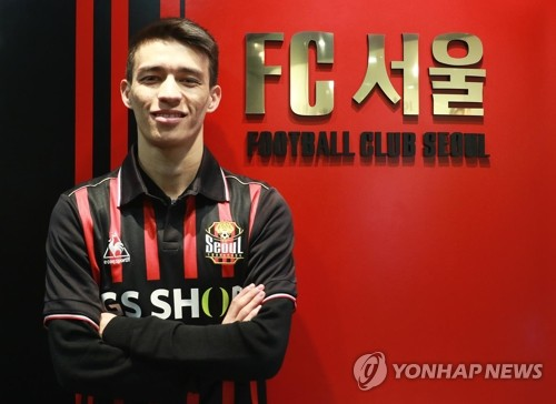 FC Seoul acquire Uzbekistan international Alibaev