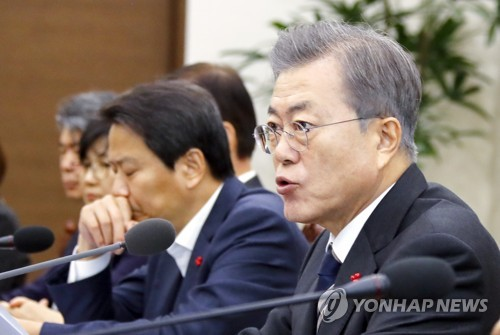 Moon urges efforts to ward off accidents like Taean plant tragedy