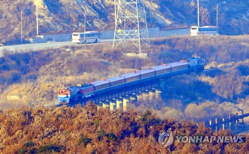 Seoul stresses inter-Korean railway project is noncommercial