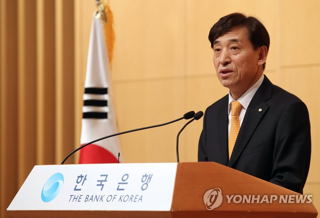 Slower U.S. monetary normalization helps S. Korean financial stability: BOK chief