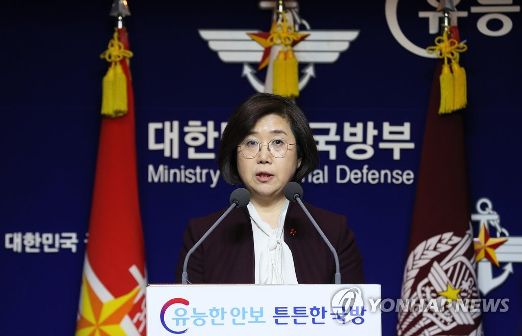 Choi Hyun-soo, spokeswoman for South Korea's defense ministry, speaks during a press conference at the ministry in Seoul on Jan. 4, 2019. (Yonhap)