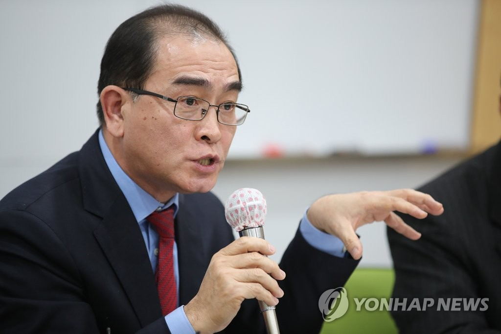 In this file photo, taken Jan. 9, 2019, Thae Yong-ho, a former senior North Korean diplomat who defected to South Korea in 2016, speaks during a press conference in Seoul. (Yonhap)