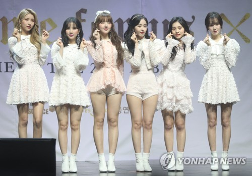 S. Korean girl group Gfriend