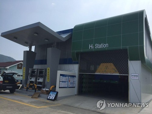 (2nd LD) Hyundai Motor given green light to set up hydrogen charging station in parliament