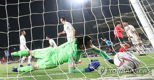 S. Korea win Asian Cup Group C with victory over China
