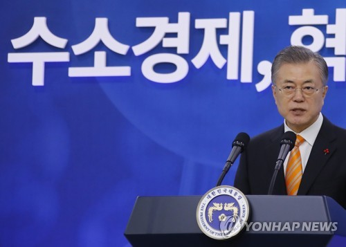 President Moon declares move toward 'hydrogen economy'
