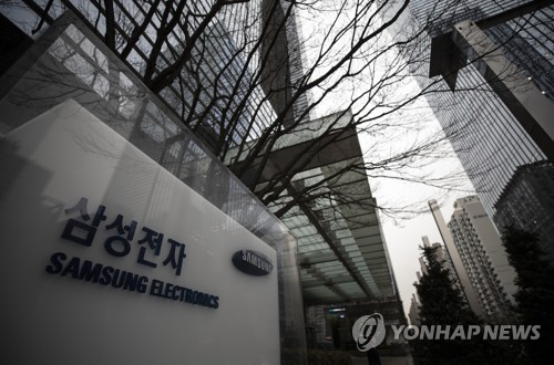 Samsung remains top semiconductor buyer in 2018: Gartner