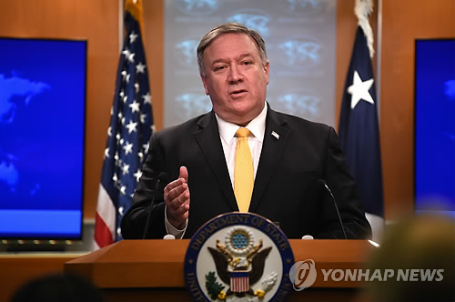 (LEAD) Pompeo says he expects Trump, Kim to discuss end-of-war declaration