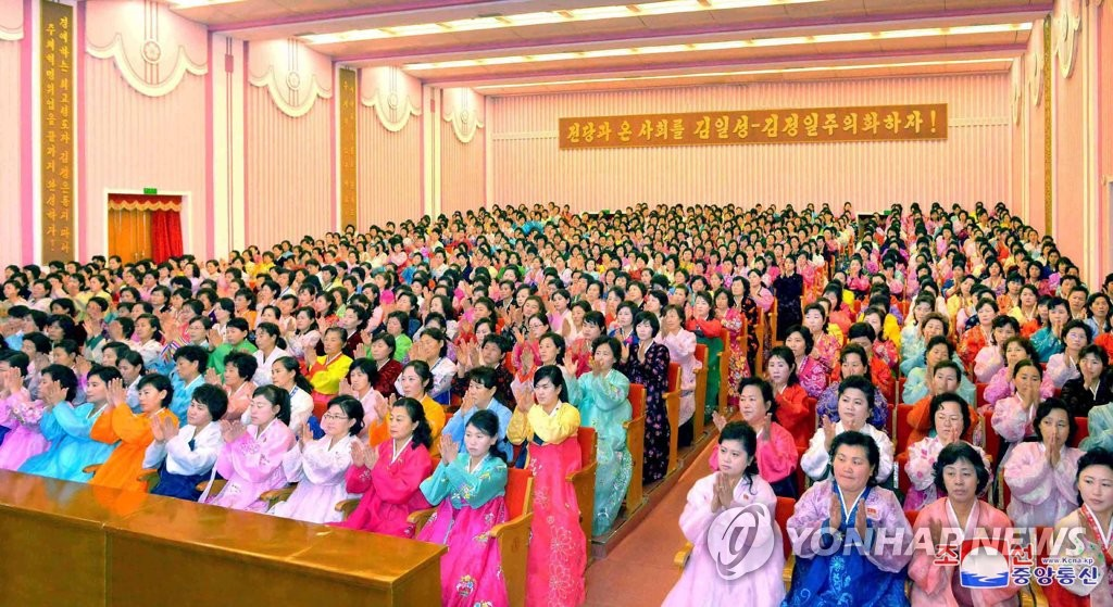 Marking late N.K. leader's birthday