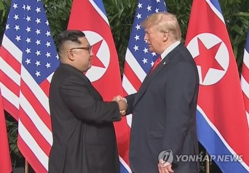 (US-NK summit) (News Focus) Breakthrough in Kim-Trump summit likely to provide much-needed momentum for inter-Korean relations