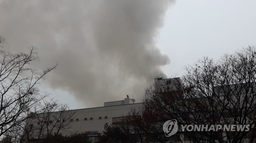 Daegu sauna fire kills 2, injures over 70