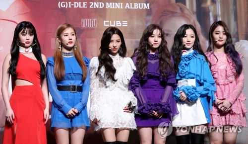 (G)I-DLE releases new album