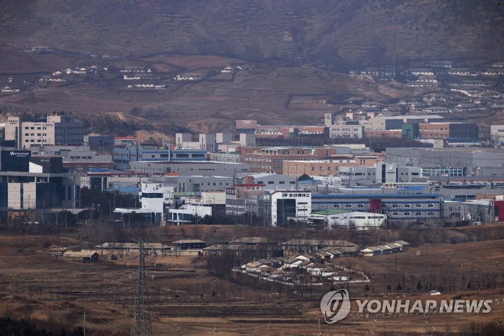 The Kaesong Industrial Complex in North Korea (Yonhap)