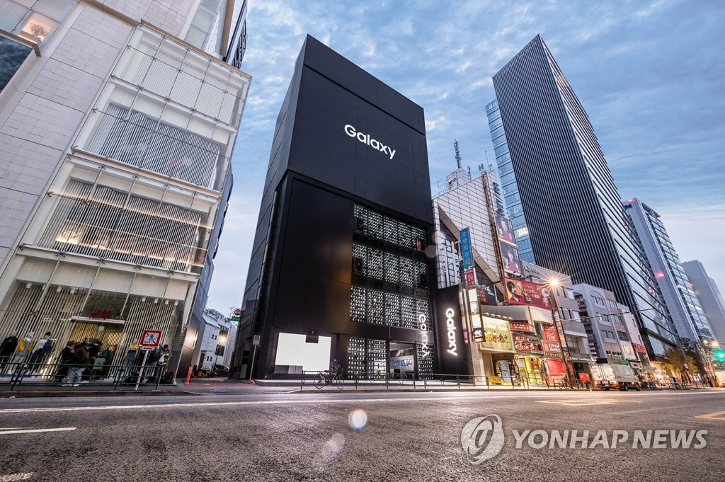 Flagship store de Samsung Electronics Co. à Tokyo, «Galaxy Harajuku». (Photo fournie par Samsung Electronics. Revente et archivage interdits)