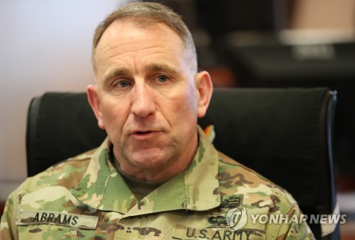(2nd LD) (Yonhap Interview) USFK chief dismisses worries about scaled-back allied exercise