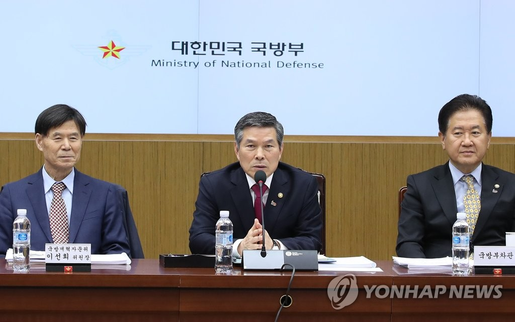 Defense Minister Jeong Kyeong-doo speaks during a meeting of his ministry's smart defense innovation panel at the ministry in Seoul on March 15, 2019. (Yonhap)