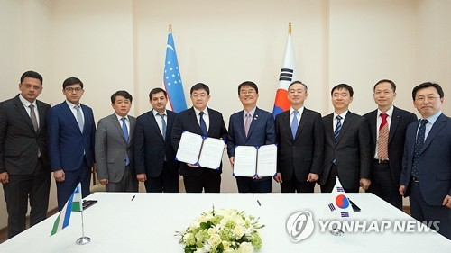 Korea, Uzbekistan sign MOU on e-government