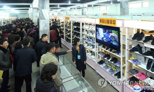 Footwear exhibition in Pyongyang