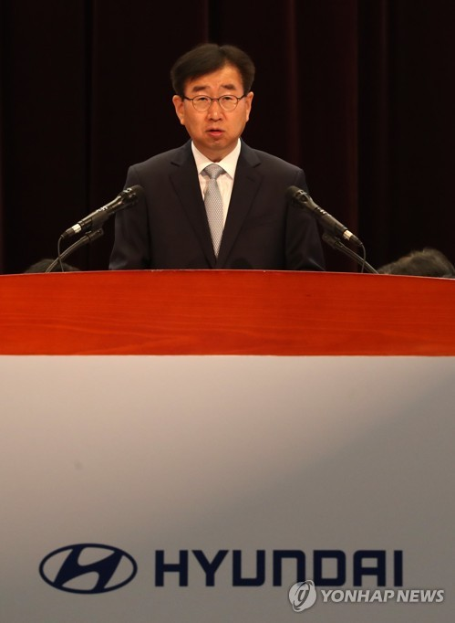 Hyundai Motor's general shareholders meeting