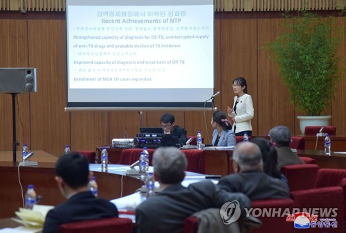 N. Korea marks World Tuberculosis Day