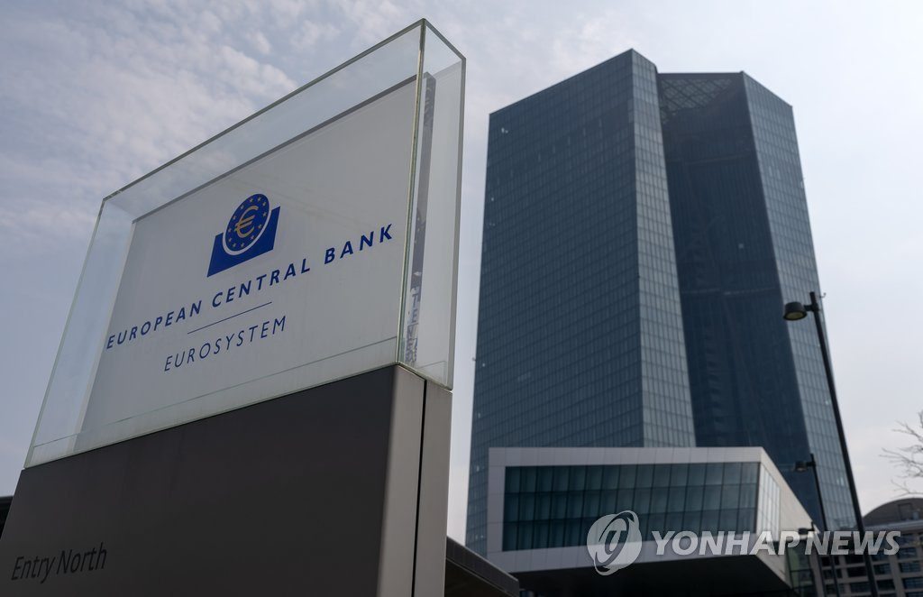 """ECB """"금리인하·자산매입 조합 등 정책 패키지가 효과적""""   연합뉴스"""