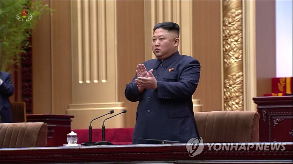 North Korean leader Kim Jong-un attends a key parliamentary session on April 12, 2019, in this photo released by the North's Korean Central TV Broadcasting Station. (For Use Only in the Republic of Korea. No Redistribution) (Yonhap)