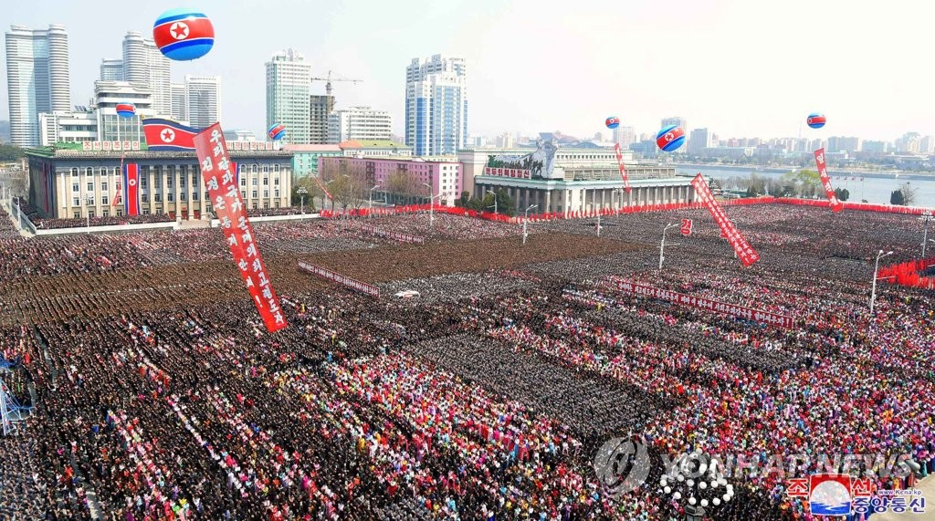 This photo, released by the Korean Central News Agency on April 14, 2019, shows a massive rally being held in Pyongyang the previous day to celebrate the re-election of leader Kim Jong-un as the chairman of the State Affairs Commission. (For Use Only in the Republic of Korea. No Redistribution) (Yonhap)