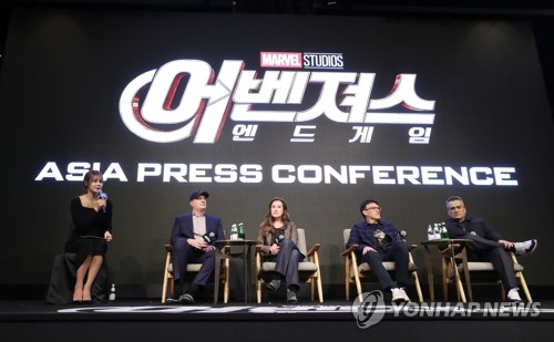 'Avengers' press conference