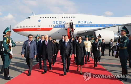 Moon arrives in Kazakh capital