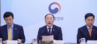(2nd LD) S. Korea draws up 6.7 tln-won extra budget to tackle economic slowdown, fine dust