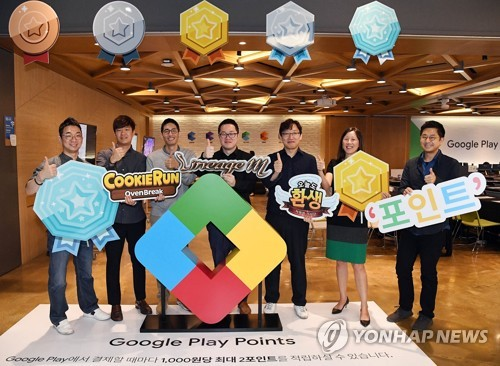 Google Play Points launched in Korea