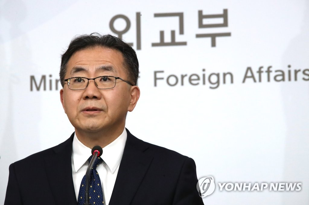 Foreign ministry spokesperson Kim In-chul speaks during a press briefing in Seoul on April 23, 2019. (Yonhap)