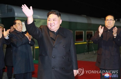 NK leader heads for Russia