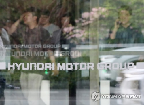 Hyundai Motor Q1 operating profit