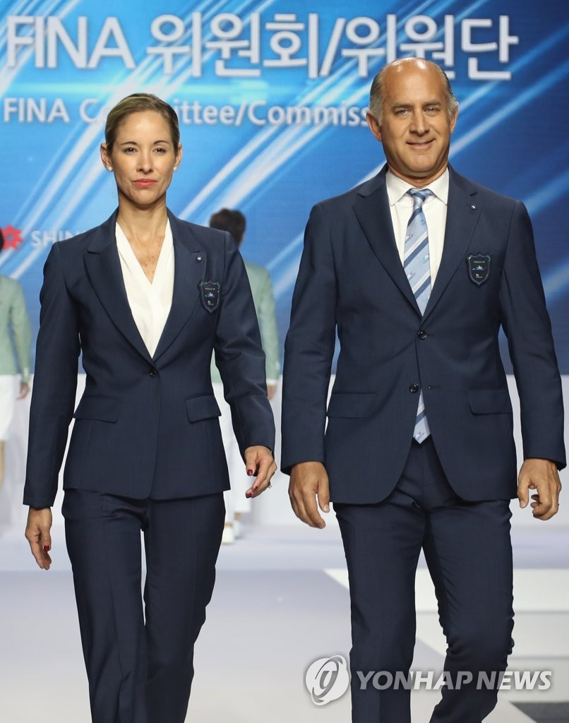 Uniforms of 2019 FINA championships