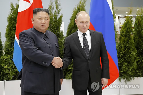 'Mr. Latecomer' Putin shows up ahead of time for summit with Kim