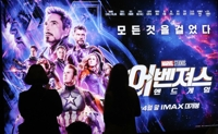 Massive popularity of 'Avengers: Endgame' rekindles debate over cinema regulations