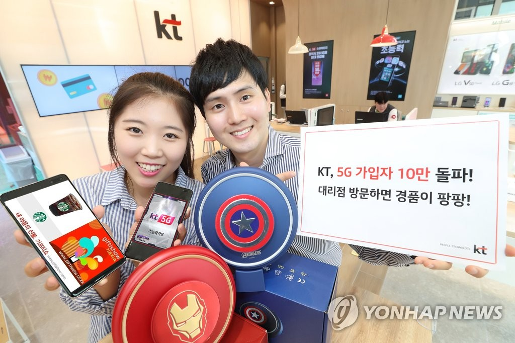KT, 갤럭시 S10 5G 가입자 10만명 돌파