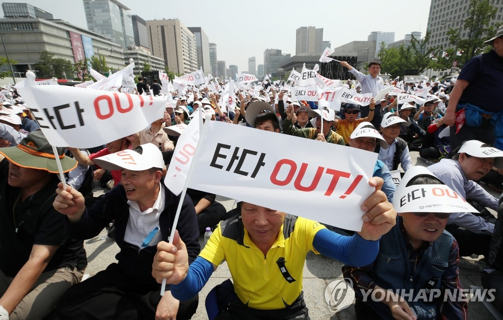 Taxi drivers hold a rally at Gwanghwamun Square in central Seoul on May 15, 2019, to protest a new ride-hailing service, Tada. (Yonhap)