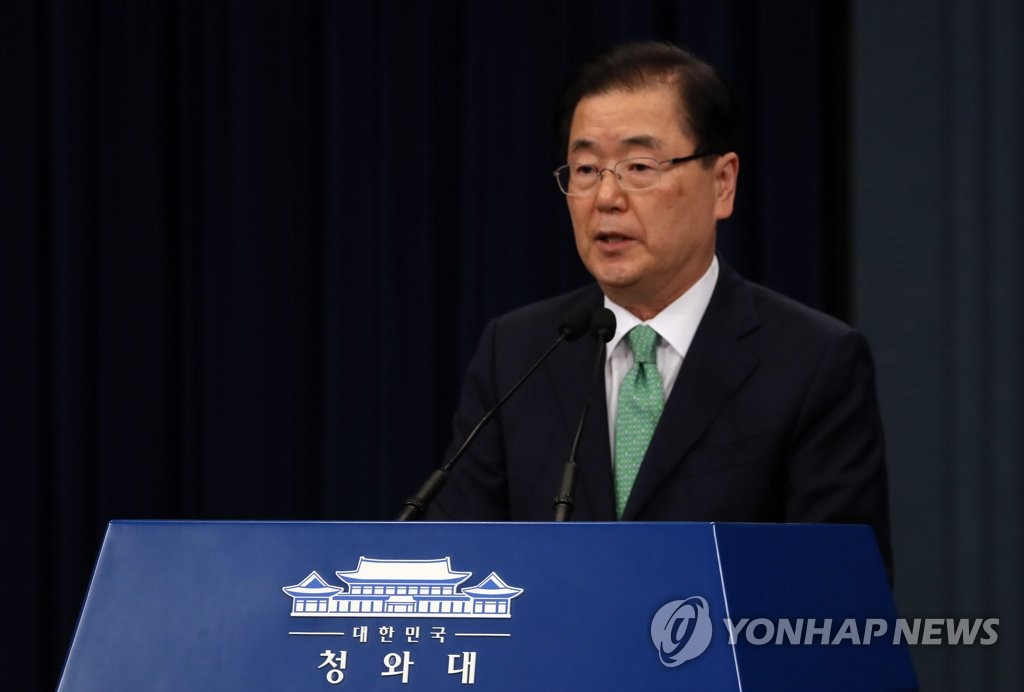 This photo, taken May 17, 2019, shows South Korea's top presidential security advisor, Chung Eui-yong, speaking during a press conference at the presidential office Cheong Wa Dae in Seoul. (Yonhap)