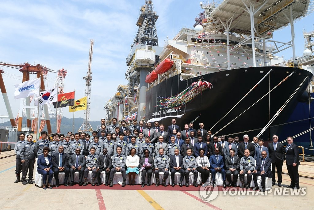DSME delivers drill ship to Angola