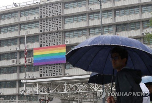 Rainbow flag at U.S. Embassy