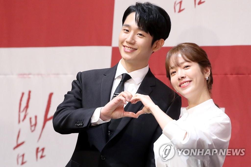 الممثلة هان جي مين والممثل جونغ هيه إن وكالة يونهاب للانباء