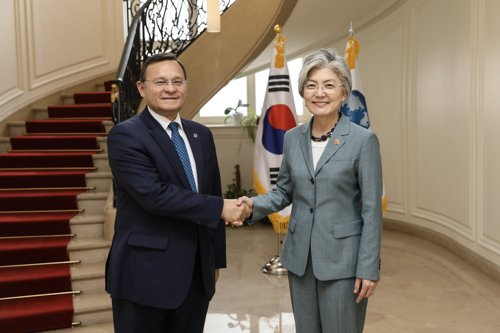 Foreign ministers of S. Korea, Peru meet
