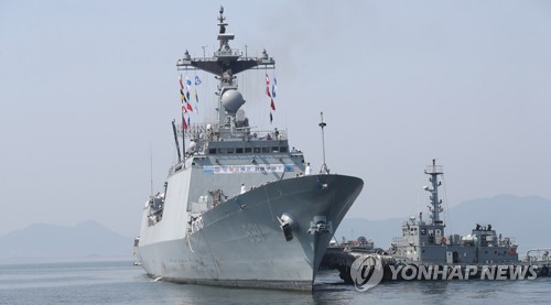 Anti-piracy contingent returns home