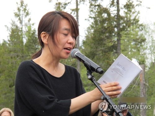 Novelist Han Kang contributes new work to Norwegian project